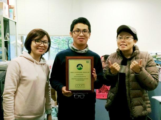 賀!水資源計畫獲環保署環境教育基金補助成果發表績優獎